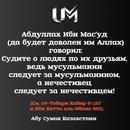 Байрам Мовсумов - Дербент,  Россия