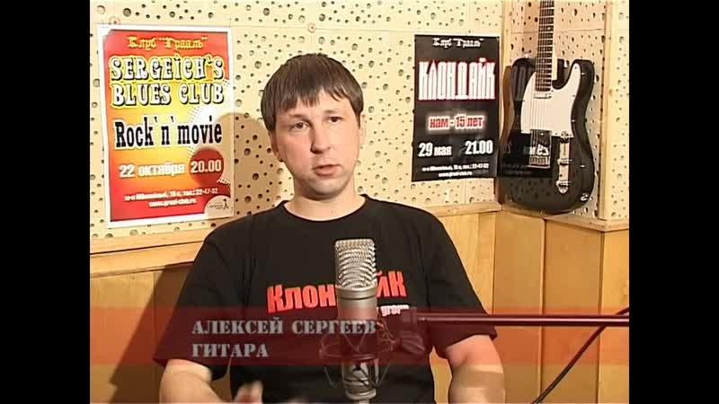 КлондайК Взглядом пилота HD 2011