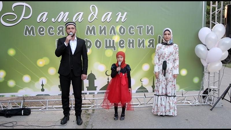 Нашид на русском Нас Аллах любит НОВИНКА2019