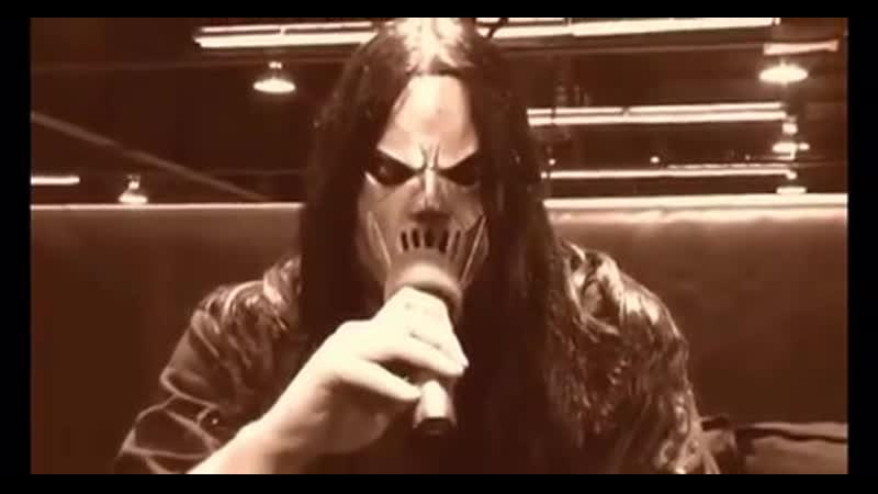 Мик Томсон 7 из Slipknot: Хэй кидс!