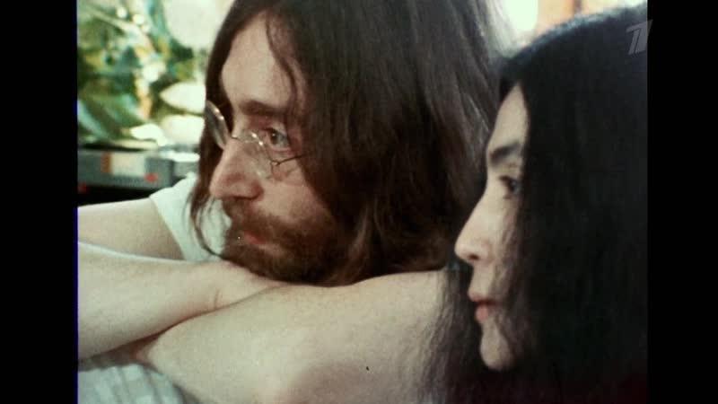 Джон и Йоко Выше нас только небо Анонс