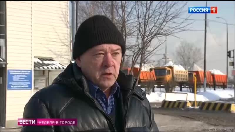 21 02 2021 0800мск SD360 Местное время г Москва Вести Неделя в городе