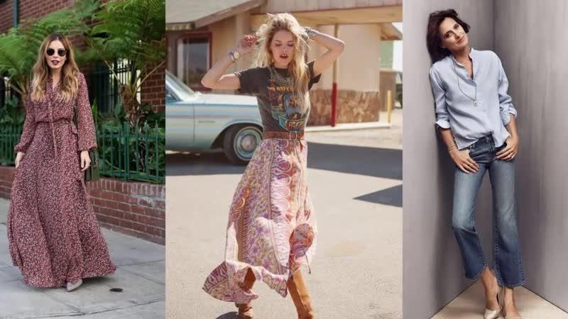 Evergreen идеи одежды | Fashion Outfit Lookbook | Тренды модного стиля.