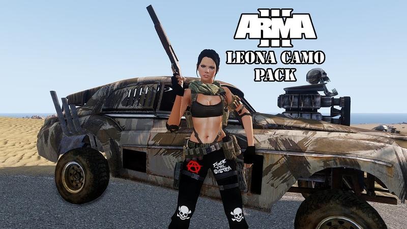 ArmA 3 Leona camo pack mod