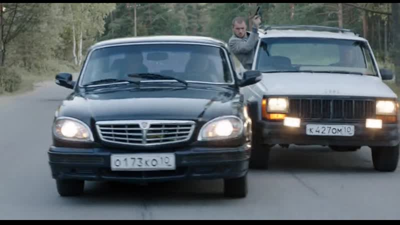 Седьмая руна 2014 8 серия car chase scene