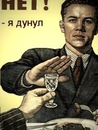 Паха Тихонов