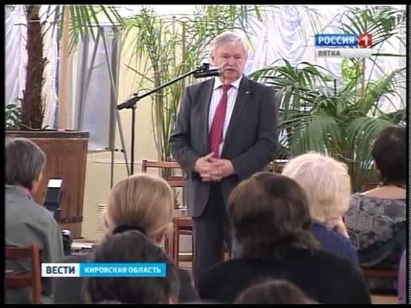 Презентация книги Непрощенная ГТРК Вятка