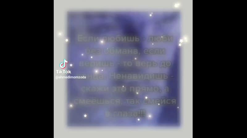 VID_21520526_094336_594.mp4