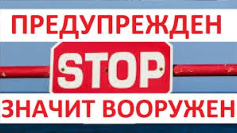 ТАССР Имущественный траст в новое государство Израиль РФ