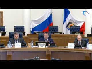 Губернатор Андрей Никитин провел заседание областного совета по стратразвитию и региональным проектам