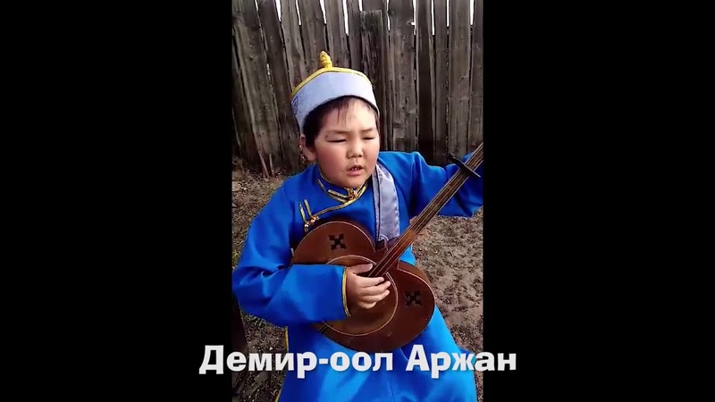 Демир-оол Аржан. Участник №8. Категория А