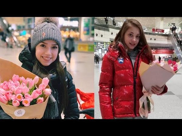 Встреча Загитовой и Косторной в аэропорту Домодедово в Москве Загитова Косторная прибыли из Японии