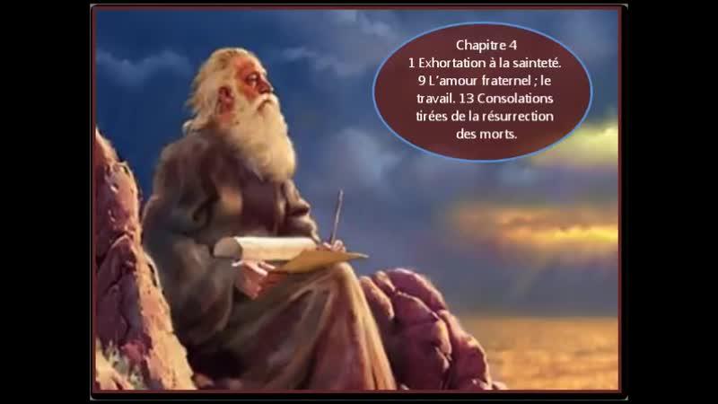 55 Première deuxième et troisième épîtres de Jean en audio image