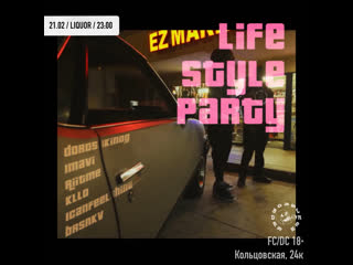 LIFE STYLE PARTY