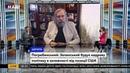 Погребинський про парад Перемоги в Москві, корабельну сосну від Арахамії та Корнієнка. НАШ 24.06