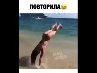 Море, ах море...жди меня!