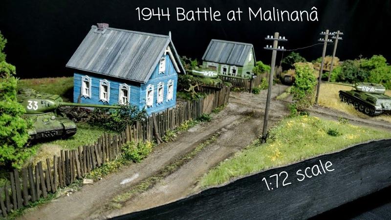 ДИОРАМА ТАНКОВЫЙ БОЙ в деревне Малиново Танки Тигр ПРОТИВ Т 34 Diorama tank battle 1 72