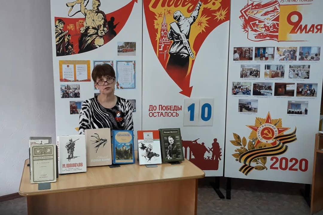 Библиотекари Петровского района проводят дистанционные мероприятия в социальных сетях