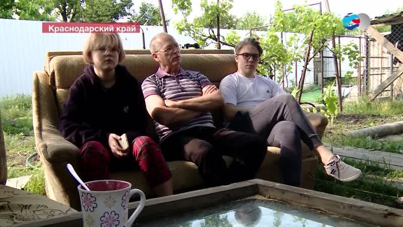 История пожилого человека и его приемной семьи