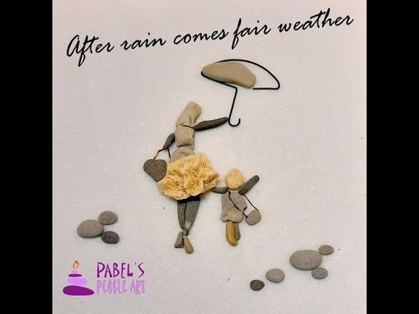 Презентация картины Pebble Art Дождь