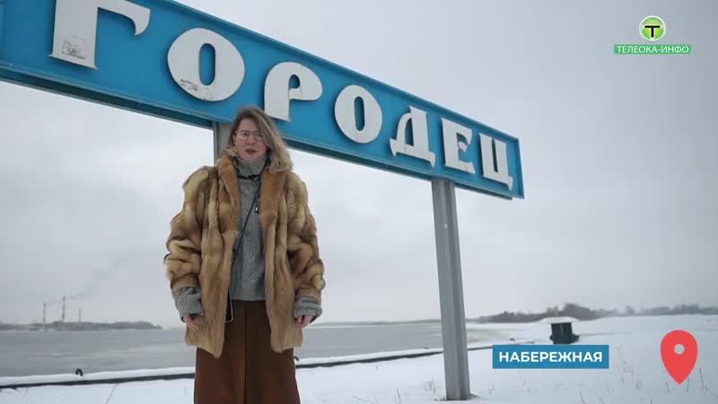 Visit Nizhny Путешествие по Городецкому району