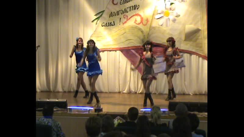Танцевальный коллектив Вилея
