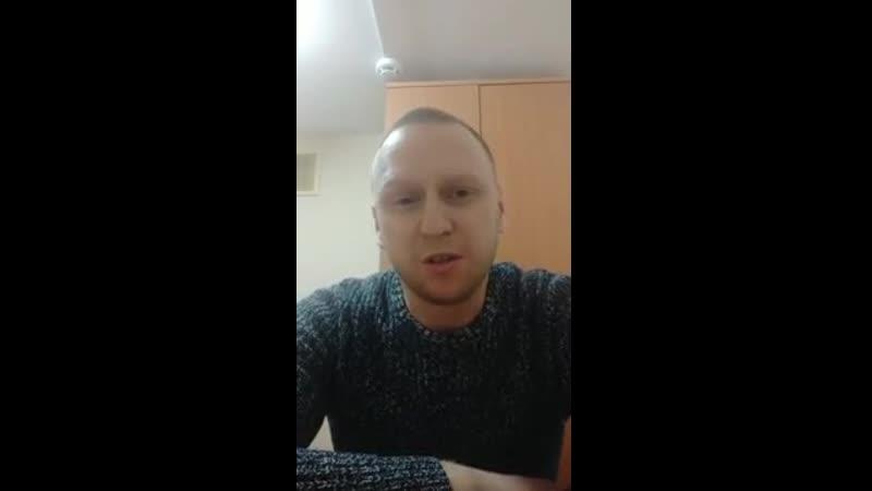 Видеоотзыв на тренинг Аделя Гадельшина от Бикусова Артема