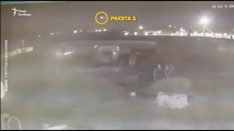Нове відео підтверджує український Боїнг збивали двома ракетами