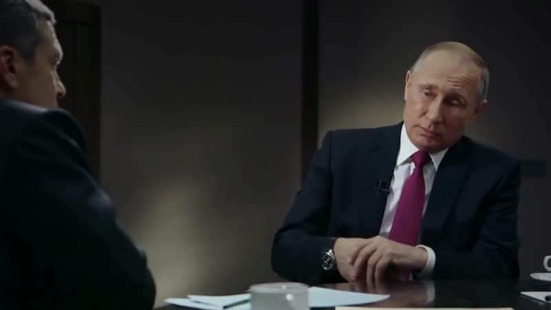 Так есть ли хитрый план у Путина Было бы смешно коль не было бы так грустно