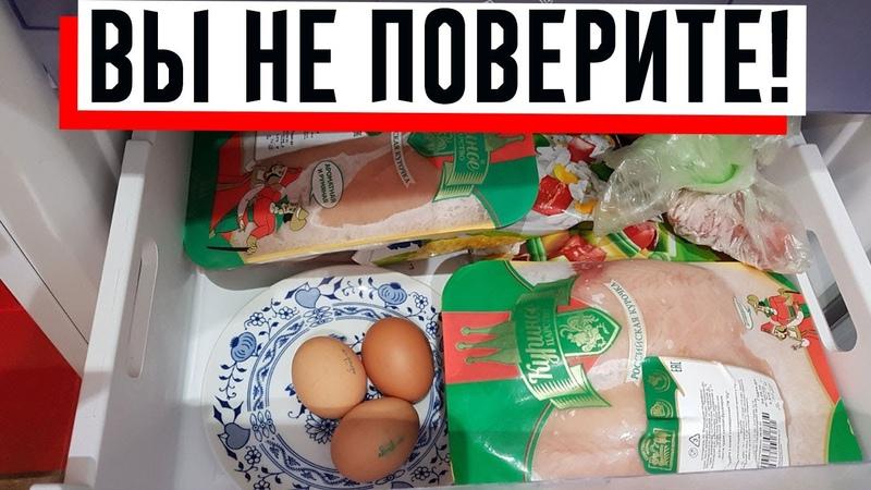 Рассказываю зачем я сырые яйца на ночь в морозилку убираю Лайфхак от знакомого повара