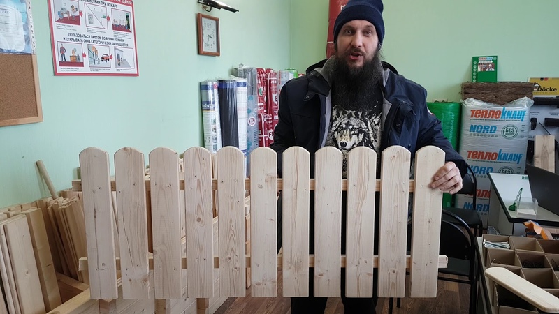 Заборная доска с закруглением и снятой фаской Новинка