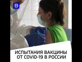 Вакцина попала под кожу добровольцам: что с ними будет дальше