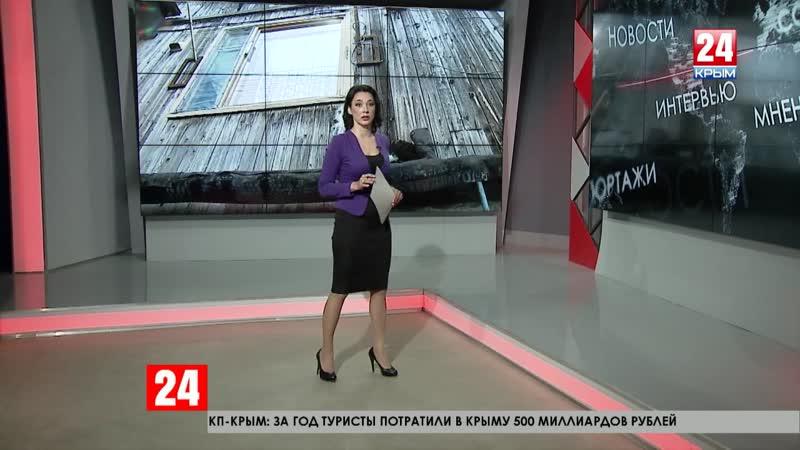 Как на иголках. Жители восьми аварийных домов в Севастополе уже несколько лет ждут расселения