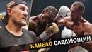 Сергей Ковалев vs. Энтони Ярд - ОБЗОР БОЯ | НОКАУТ | ПЕРВЫЕ СЛОВА