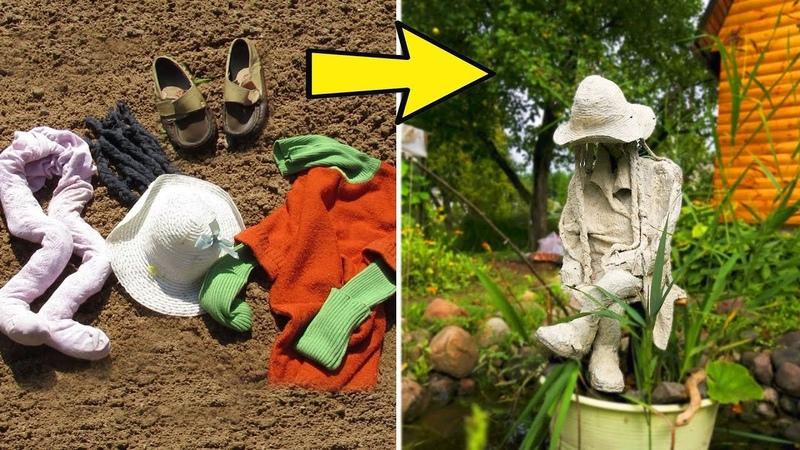 Крутая самоделка из старой детской одежды и цемента Home made clothes and cement