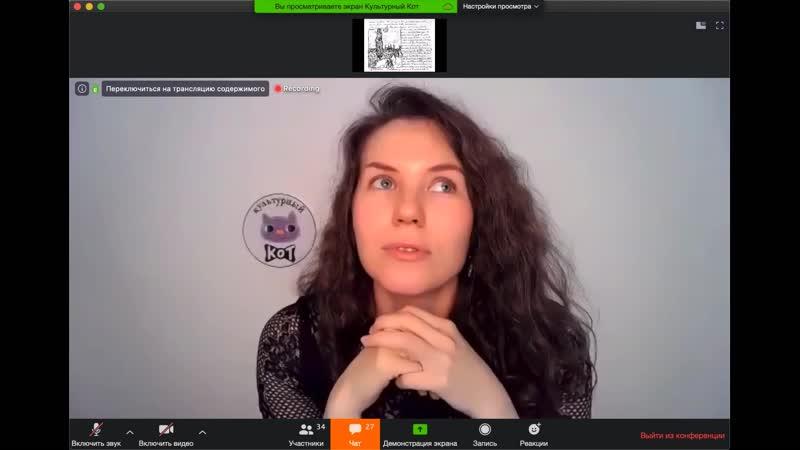 Винсент Ван Гог через подсолнухи к звездам онлайн занятие фрагмент