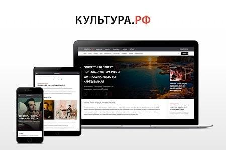 Портал «Культура.рф» запустил ряд проектов, приуроченных к 75-летию Великой Победы