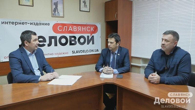УК Синергия в Деловом Славянске 26 февраля 2020