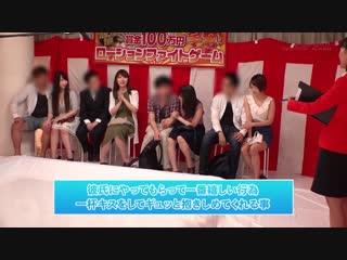 Mukai Ai, Tamaki Kurumi, Hazuki Moe, Asami Sena (Sasamoto Yurara)