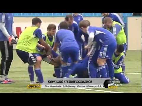 Жесткая драка одноклубников в Динамо Киев Brutal FIGHT Dynamo Kyiv teammate