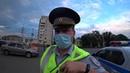 ДПС ГИБДД 2020 Обиженный Гаишник увидел оружие Побежал в суд