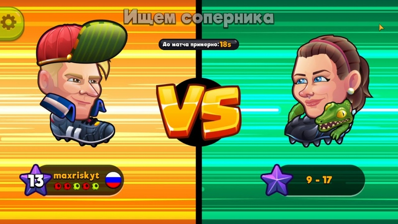 Head Ball 2 как легко победить врага по игре футбол хед бол 2 Автор канала Макс Риск Max Risk