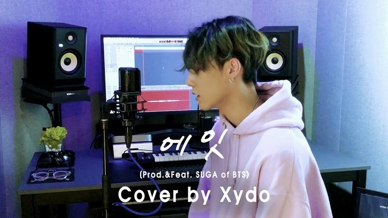 아이유(IU) - 에잇(Prod.Feat. SUGA of BTS) Cover by Xydo(시도)