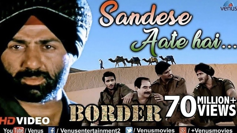 Sandese Aate Hai HD Video Border Sunny Deol Suniel Shetty Best Patriotic Hindi Song