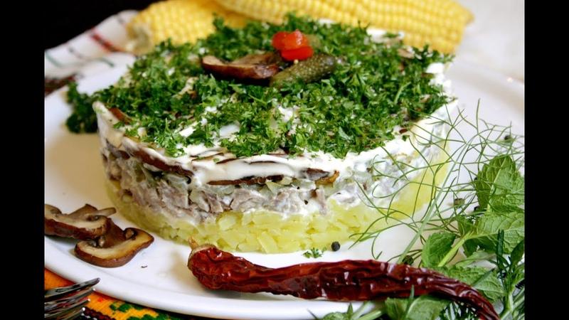 Влюбилась в этот салат в Карпатах Узнала рецепт Готовлю на все праздники