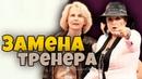 НОВЫЙ ТРЕНЕР для СБОРНОЙ РОССИИ УВОЛЬНЕНИЕ в НОВОСИБИРСКЕ ВИНЕР о ВАКЦИНАЦИИ ОТМЕНА ОЛИМПИАДЫ