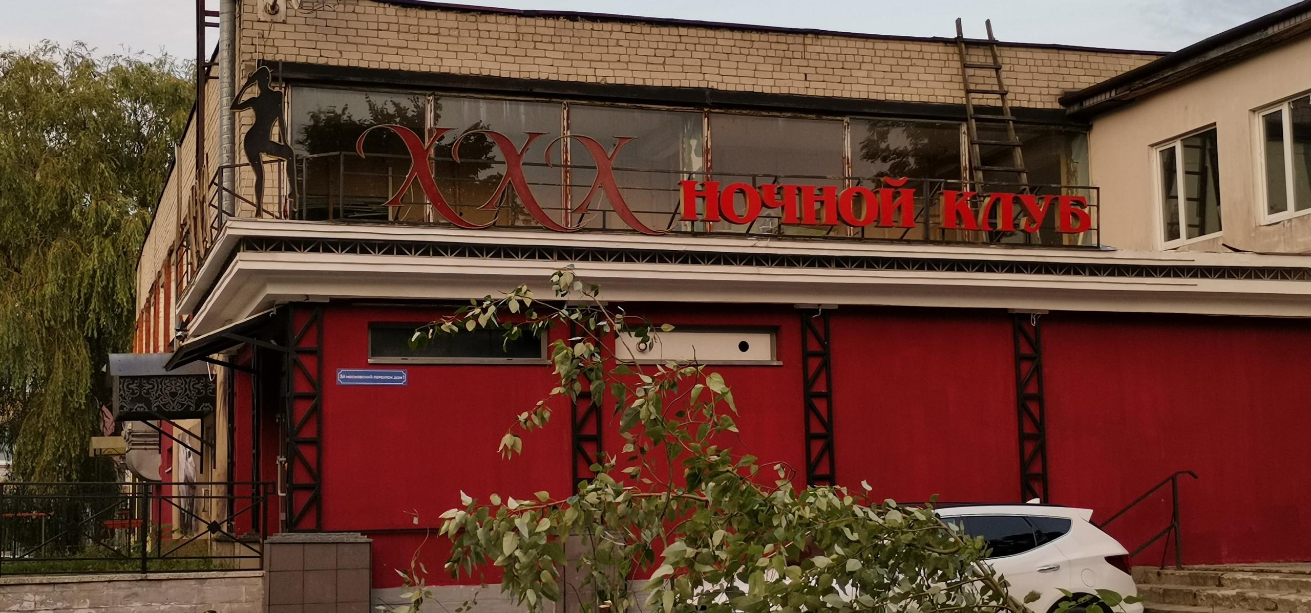 Зеленоградск - Фото