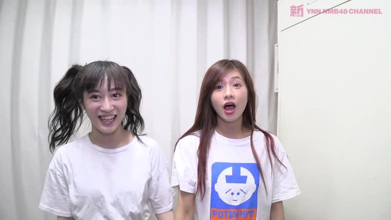 191129 NMB48 9th Anniversary LIVE Butaiura Sono 1