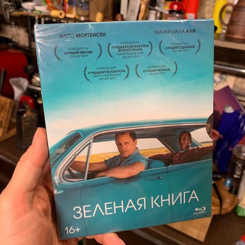 Дмитрий Пучков: Дают blu-ray и книжечку с фотками.