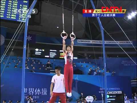 内村航平 Kohei UCHIMURA AA Final The 2011 Tokyo Artistic Gymnastics World Championships